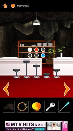 cave-cafe-escape-51