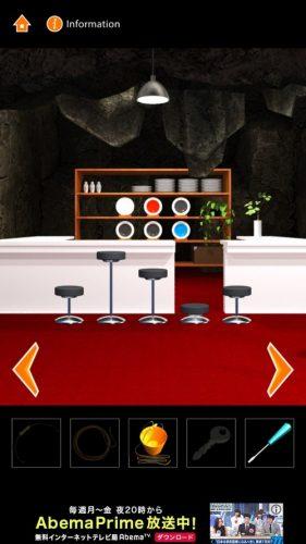cave-cafe-escape-61