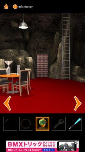 cave-cafe-escape-66