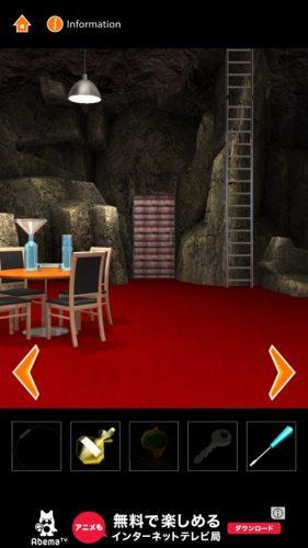 cave-cafe-escape-73
