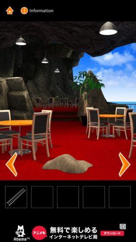 cave-cafe-escape-8