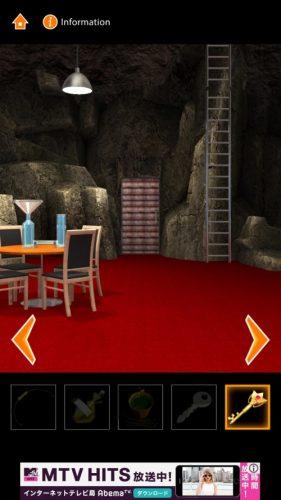 cave-cafe-escape-82