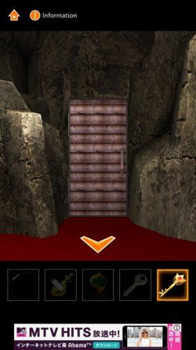 cave-cafe-escape-83