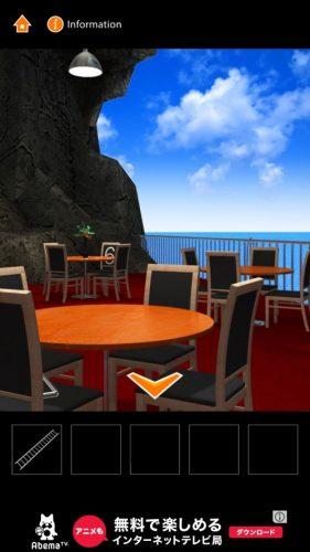cave-cafe-escape-9