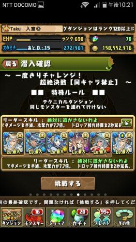 screenshot_2016-09-07-22-21-17
