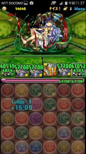 screenshot_2016-09-09-11-37-28