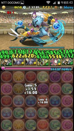 screenshot_2016-09-12-08-43-57