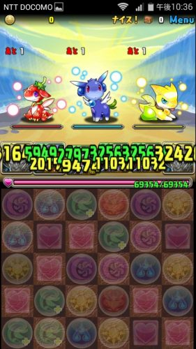 screenshot_2016-09-17-22-36-19
