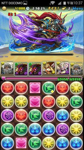 screenshot_2016-09-17-22-37-15