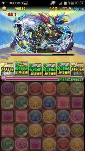 screenshot_2016-09-17-22-37-55