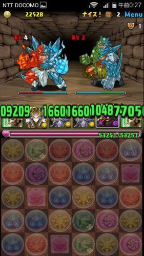 screenshot_2016-09-19-00-27-20