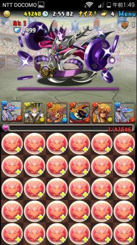 screenshot_2016-09-19-01-49-22