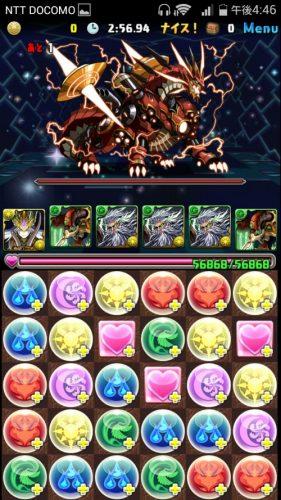 screenshot_2016-09-20-16-46-14