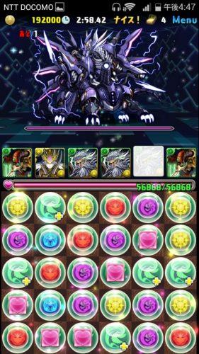 screenshot_2016-09-20-16-47-10