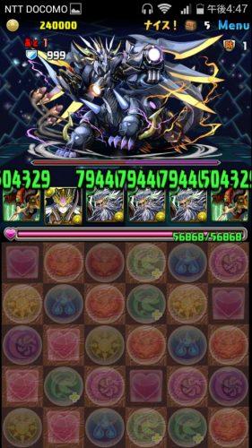 screenshot_2016-09-20-16-47-33