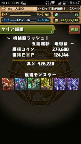 screenshot_2016-09-20-16-47-47