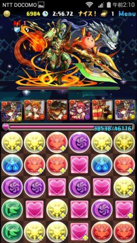 screenshot_2016-09-26-02-10-30