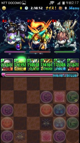 screenshot_2016-09-26-02-17-56