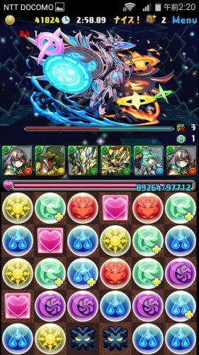 screenshot_2016-09-26-02-20-40