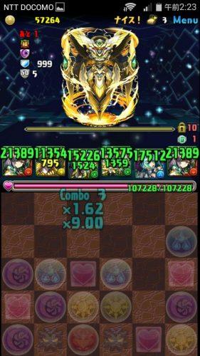 screenshot_2016-09-26-02-23-50