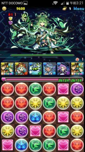 screenshot_2016-09-26-03-21-46