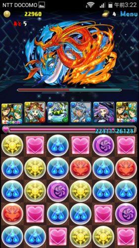 screenshot_2016-09-26-03-22-52
