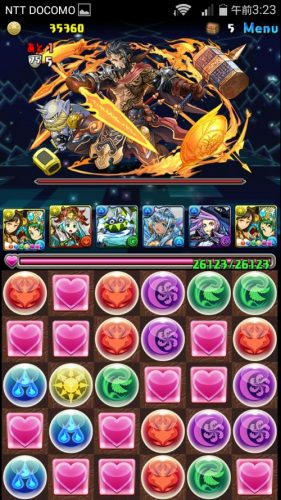 screenshot_2016-09-26-03-23-23