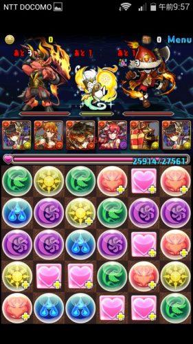 screenshot_2016-09-28-09-57-15