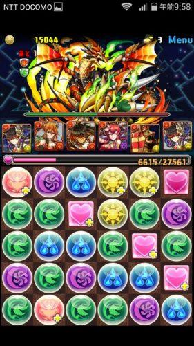 screenshot_2016-09-28-09-58-53