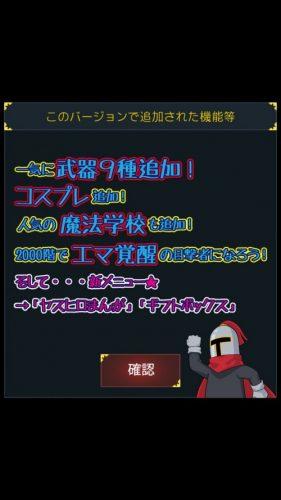 screenshot_20160917-082034