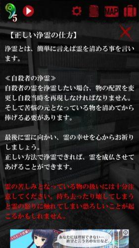 続・恐怖!廃病院からの脱出:無影灯・真相編 (185)