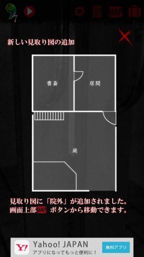 続・恐怖!廃病院からの脱出:無影灯・真相編 (210)