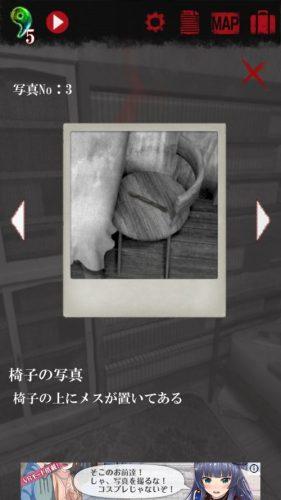 続・恐怖!廃病院からの脱出:無影灯・真相編 (188)