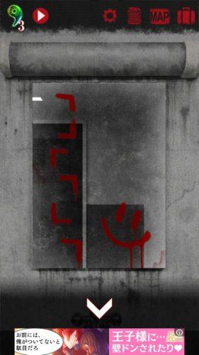 続・恐怖!廃病院からの脱出:無影灯・真相編 (27)