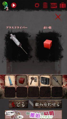続・恐怖!廃病院からの脱出:無影灯・真相編 (68)