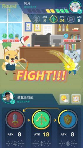 screenshot_fightscene_attack_ch