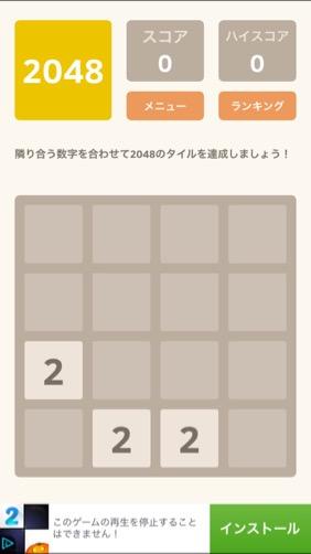 161031_2048_4