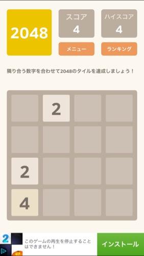 161031_2048_5