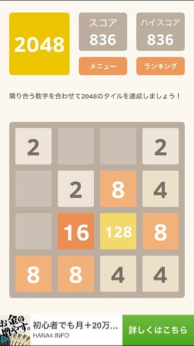 161031_2048_7