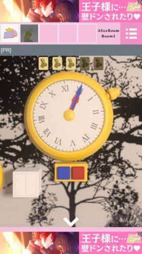 alice-room-146