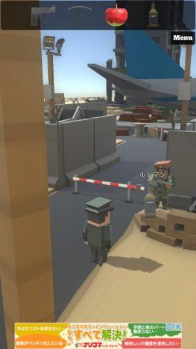 escape-59