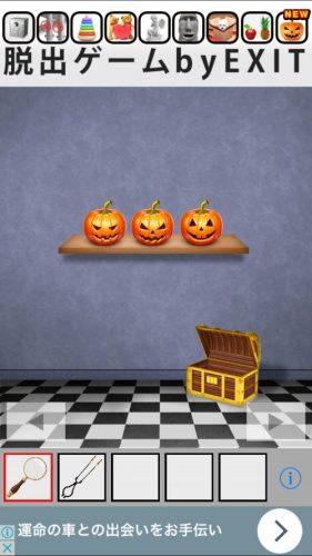 pumpkin-21