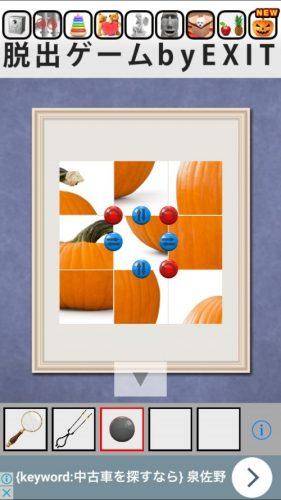 pumpkin-29