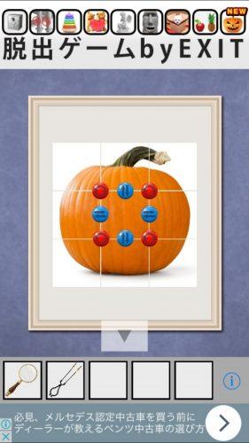 pumpkin-31