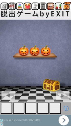 pumpkin-9