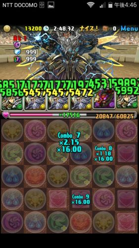 screenshot_2016-10-03-16-46-07