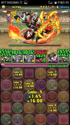 screenshot_2016-10-03-17-45-53