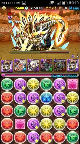 screenshot_2016-10-08-12-19-50