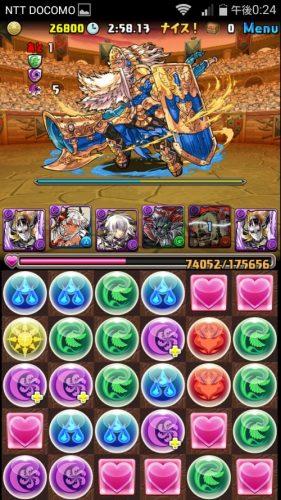 screenshot_2016-10-08-12-24-48