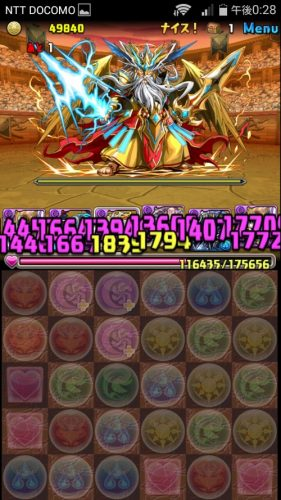 screenshot_2016-10-08-12-28-15